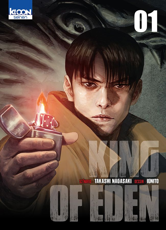 MANGA | King of eden #1