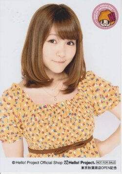 Hello!Project Tanjou 15 Shuunen Kinen Live 2010 Natsu ~Ktkr & Wkwk no FAN Matsuri!~