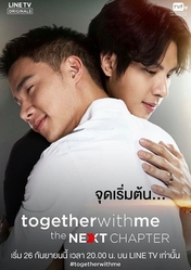 Critique : Together with me et Together with me, Next Chapter