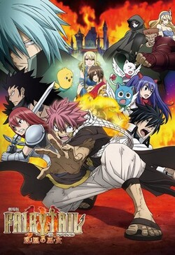 Fairy Tail Film Opening 200 miles Full