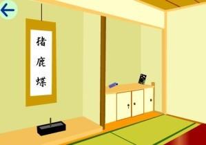 Escape from hana fuda classroom