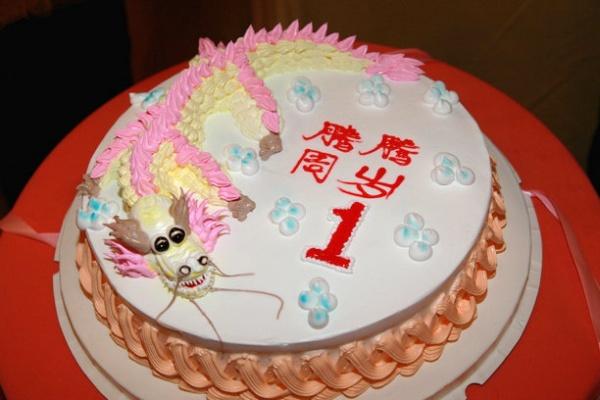 bánh sinh nhật hình vuông