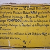 Bénin Porga