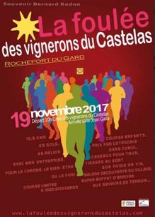 La Foulée des Vignerons du Castelas (30) - Dimanche 19 novembre 2017