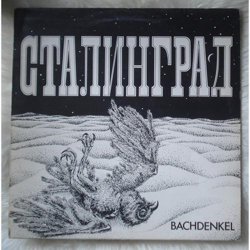 Bachdenkel