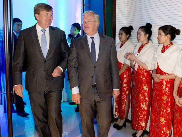 Maxima et WA en Chine