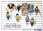 Images - Ace