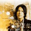 Avatars Yamashita Tomohisa N°2