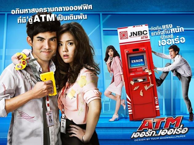 ATM Error (film thailandais)
