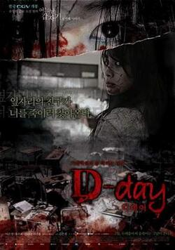 Four Horror Tales - D-Day