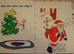 cartes de noël 201115