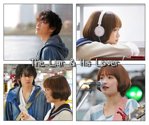 The Liar And His Lover (J Film)