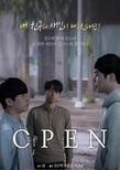 Open 7,5/10