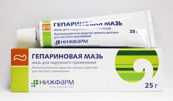 Гепариновая мазь при геморрое при беременности инструкция по применению