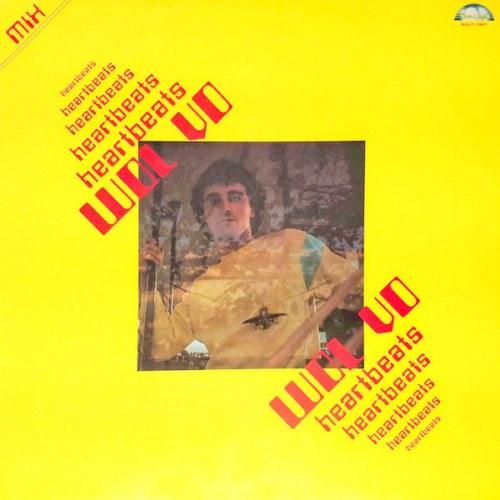 Wol Vo - Heartbeats (1983)