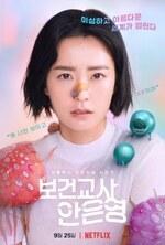 PAL + sélection dramas Pumpkin Autumn Challenge 2021
