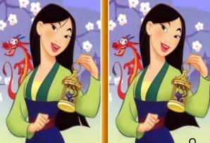 Mulan - Spot the difference