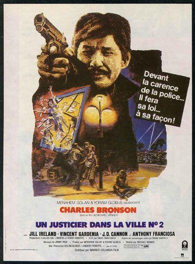 UN JUSTICIER DANS LA VILLE 2 BOX OFFICE FRANCE 1982