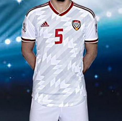 Maillot Emirados Arabes Unidos 2019 2020