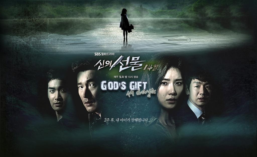 SÉRIE | God's gift : 14 days ~ Corée du Sud