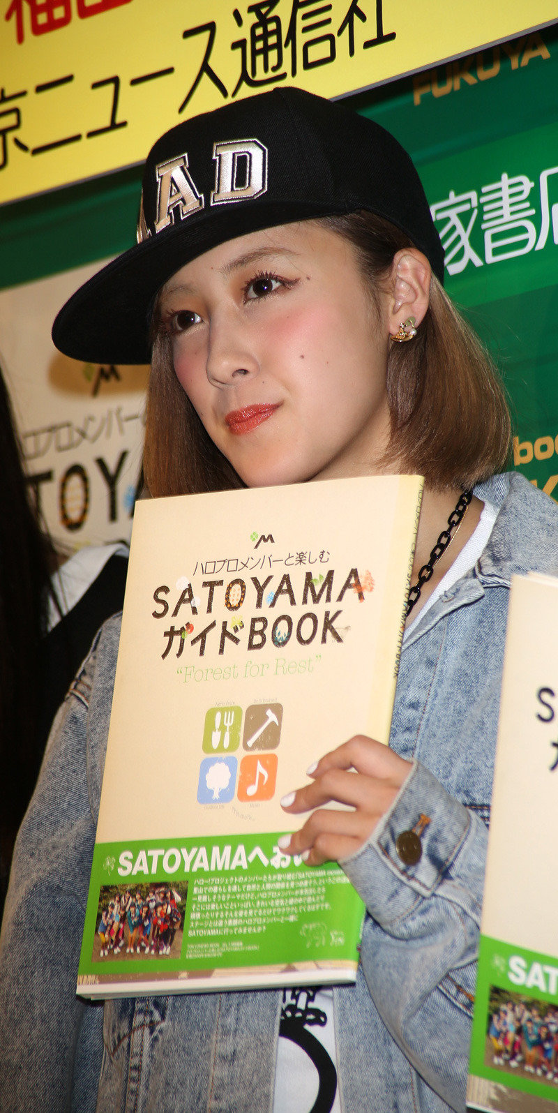 Handshake pour le Satoyama Book