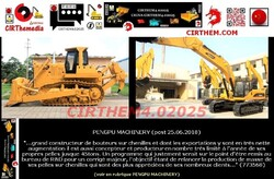 CIRTHEM4.02025 (CHINA-CIRTHEM4.02025)