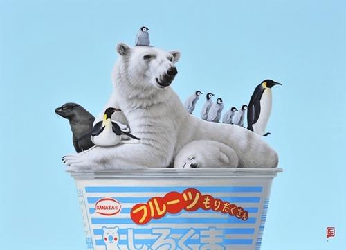 Takumi Kama la nature surréaliste