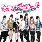 23th single : Maji bomber!!!