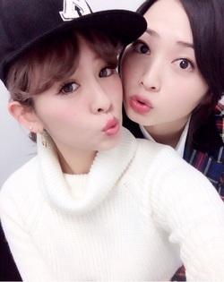 Joyeux anniversaire Risako !