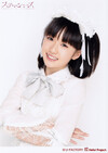 Haruka Kudo 工藤遥  Stacy's Shoujo Kageki ステーシーズ 少女再殺歌劇