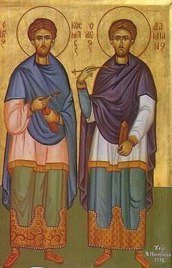 Zaints Côme et Damien (patrons des médecins)