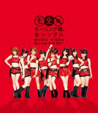 Morning Musume all Single Music Video Blu-ray File 2011