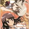 KUTTSUKIBOSHI 07