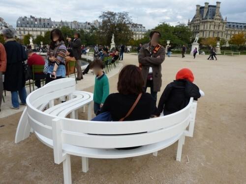 Fiac Tuileries Jeppe Hein benches 3