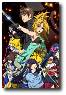 Animé : Oda Nobuna No Yabou