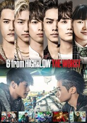 Sortie 6 from HIGH&LOW The worst
