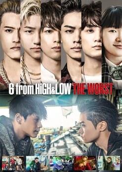 Enfin la suite de 6 from HIGH&LOW The Worst