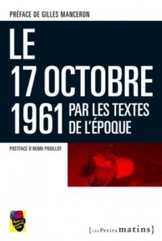 Par un mardi pluvieux d'octobre, il y a 55 ans...