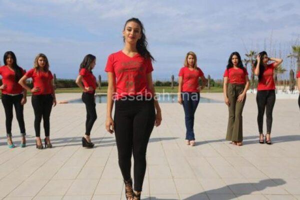 Miss Maroc 2018