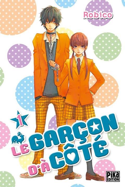 Le garçon d'à côté vol.1 (manga)