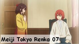 Meiji Tokyo Renka 07