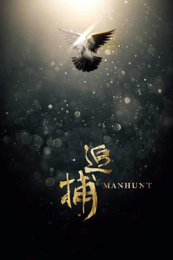 it 2017 movie download english subtitles