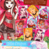 ever-after-high-magazine-N°4-panini-kids-page (2)