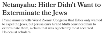 Source Haaretz