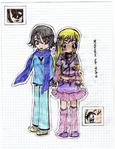 Mikari et Aito (5)