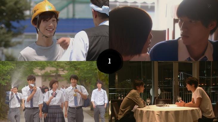 Sortie de l'épisode 1 de Koinaka ♪