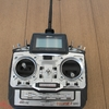 radio commande de JSR