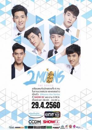 Drama Thaïlandais 4