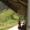 Gare de Ella - Sri Lanka