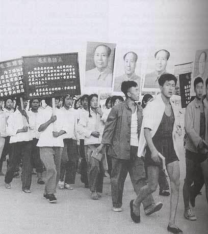 Révolution culturelle en Chine
